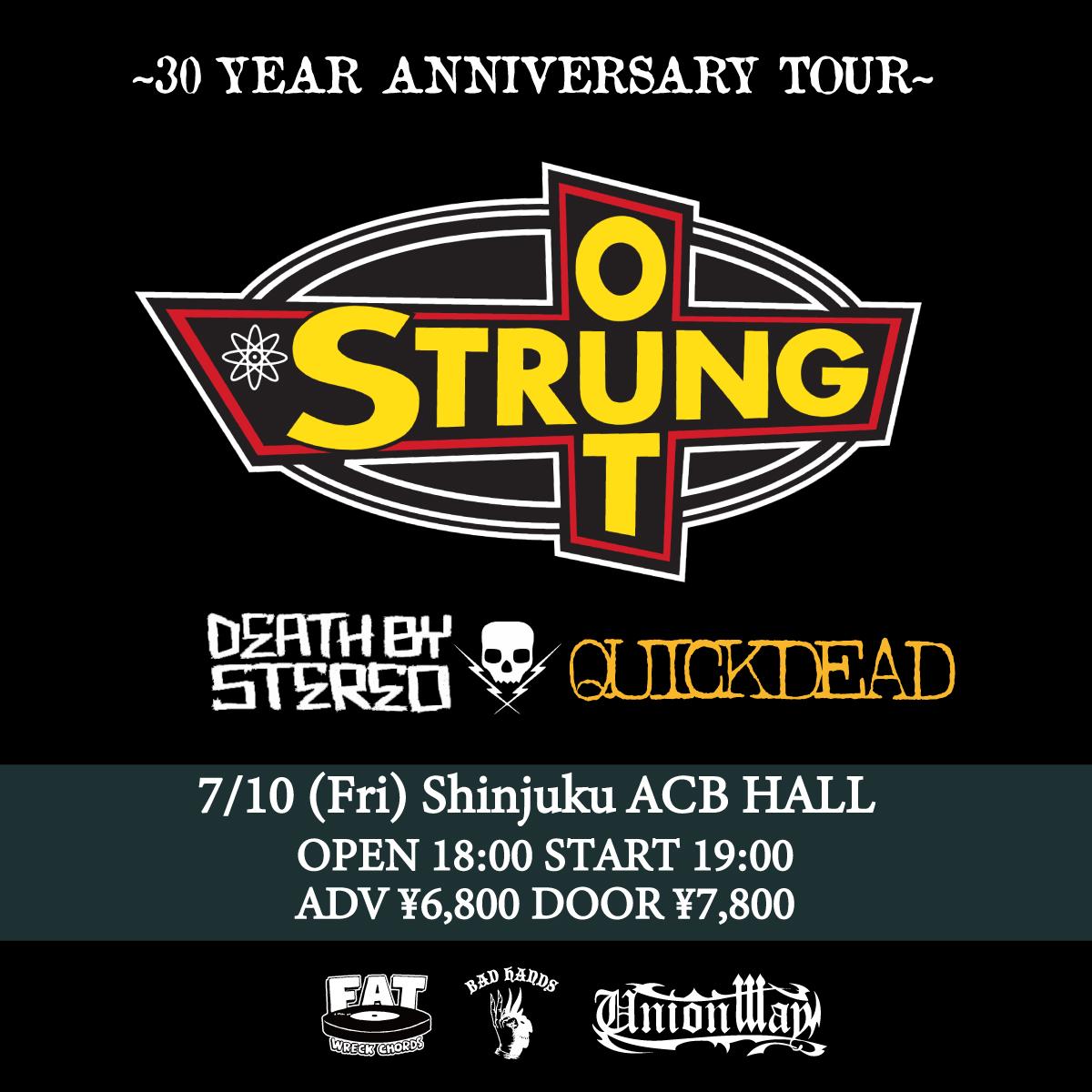 【キャンセル】UNIONWAY presents STRUNG OUT JAPAN TOUR 2020 DAY1 〜30 YEAR ANNIVERSARY TOUR〜の写真
