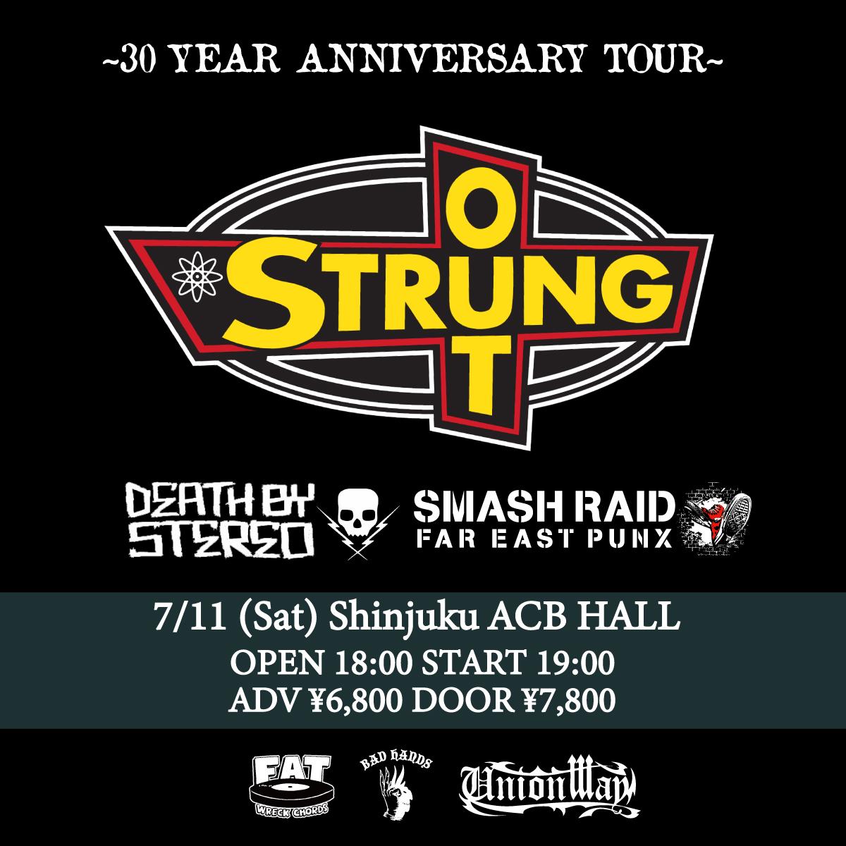 【キャンセル】UNIONWAY presents STRUNG OUT JAPAN TOUR 2020 DAY2 〜30 YEAR ANNIVERSARY TOUR〜の写真