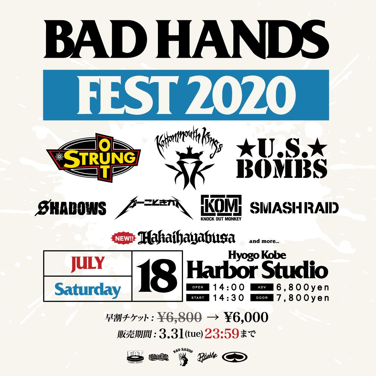 【キャンセル】UNIONWAY & BAD HANDS presents BAD HANDS FEST 2020の写真